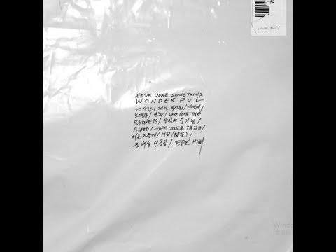 EPIK HIGH - '빈차 HOME IS FAR AWAY' [가사자막MV]