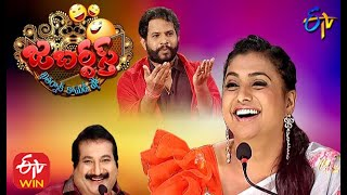 Jabardasth latest promo makes everyone smile, watch..