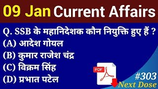 Next Dose #303 | 09 January 2019 Current Affairs | Daily Current Affairs | Current Affairs In Hindi