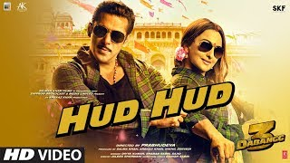 Hud Hud Video Song- Dabangg 3- Salman Khan, Sonakshi Sinha..