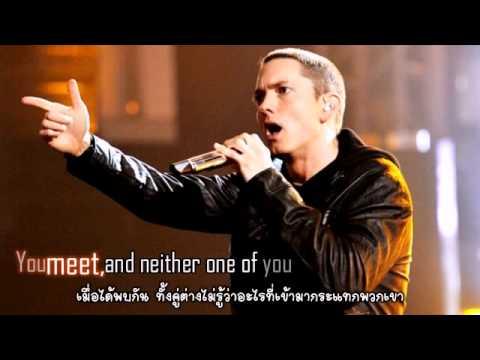 Baixar [Karaoke] Love the way you lie - Eminem ft. Rihanna [Eng - Thai sub]