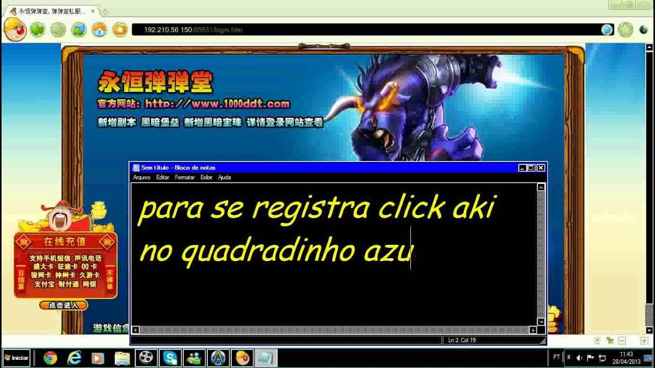 navegador taomee browser