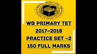 WB PRIMARY TET 2017–18 Practice Set 2 150 Marks