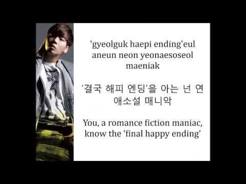 SHINee - Why So Serious (ENG+Romanization+Hangul)