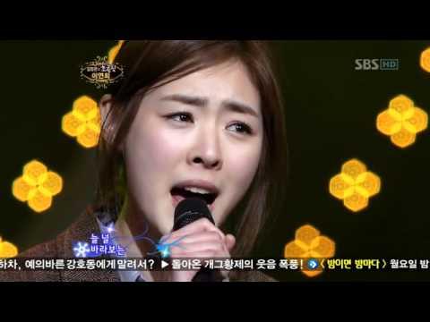 이연희(Lee Yeon Hee) - 좋은사람