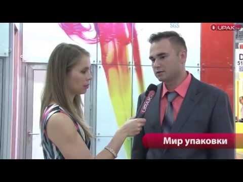 Выставка RosUpack 2014