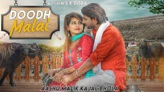 Doodh Malai – TR – Mahi Panchal