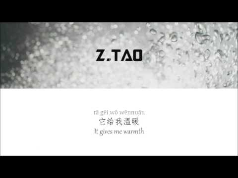 Lyrics Z.Tao 黄子韬 YESTERDAY [Pinyin/Chinese/English] TRANSLATION 中文歌詞
