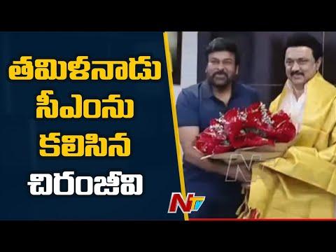 Megastar Chiranjeevi meets Tamil Nadu CM MK Stalin