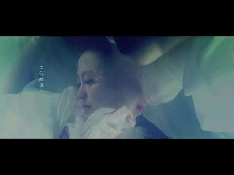 吳若希 Jinny - 越難越愛 (TVB劇集