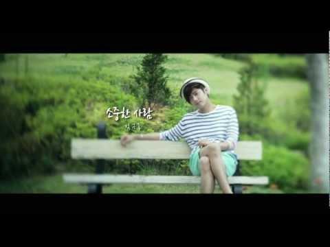 Kim Kyu Jong(김규종) _ My Precious One(소중한 사람) MV