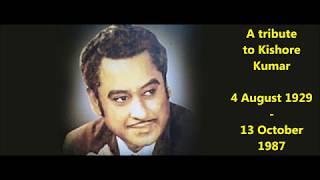 Mana Janab Ne Pukara Nahi | Paying Guest | Kishore Kumar | Sachin Dev Burman |  Majrooh Sultanpuri