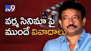 Lakshmi's NTR Biopic Row: A soft warning to RGV by Lakshmi..