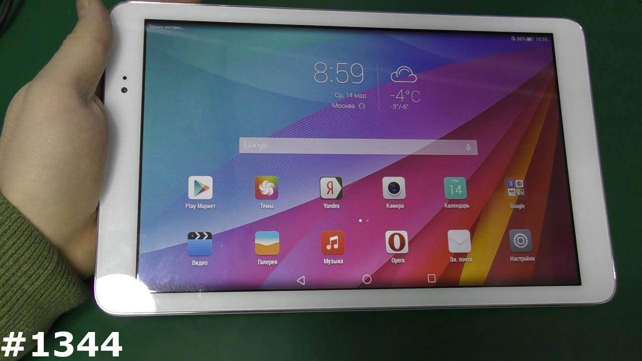 Hard Reset Huawei MediaPad T1 A21L