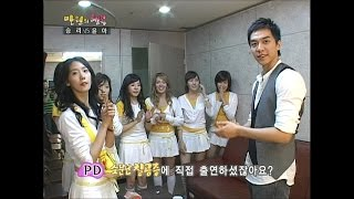 【TVPP】Yoona(SNSD) - First Meeting with Lee Seung-gi, 이승기와 7년 전 첫 만남 @ Happiness In ₩10,000