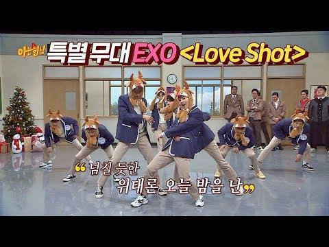 [한정판] 루돌프 EXO의 군무 폭발하는 'Love Shot'♬ 아는 형님(Knowing bros) 159회