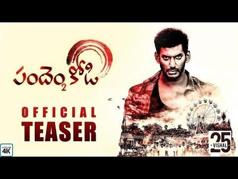 Pandem Kodi 2 Telugu Teaser- Vishal, Keerthi Suresh