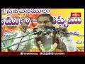 సృష్టిలో ఎవ్వరికీ లేని వరం వాసుకికి భగవంతుడు ఇచ్చాడు | Brahmasri Chaganti Koteswara Rao | Bhakthi TV