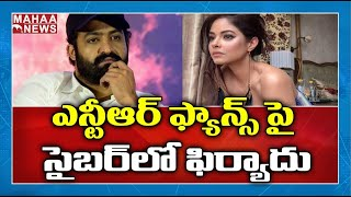 Actress Meera Chopra files complaint against Jr NTR fans w..