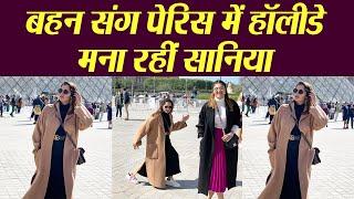 Sania Mirza enjoys her sister Anam Mirza's bachelorette tr..
