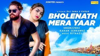 Bholenath Mera Yaar – Karan Sehrawat