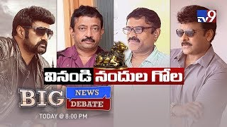 Big News Big Debate- Nandi Awards Controversy-Tammareddy, ..