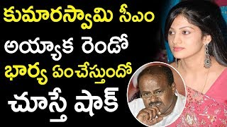 HD Kumaraswamy's wife Radhika: Unknown facts..