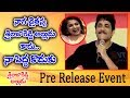 Nagarjuna funny speech at Sailaja Reddy Alludu pre-release