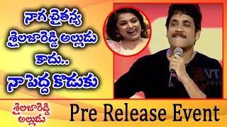 Nagarjuna funny speech at Sailaja Reddy Alludu pre-release..