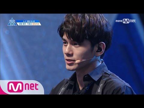 PRODUCE 101 season2 [단독/1회] 마인드 갑