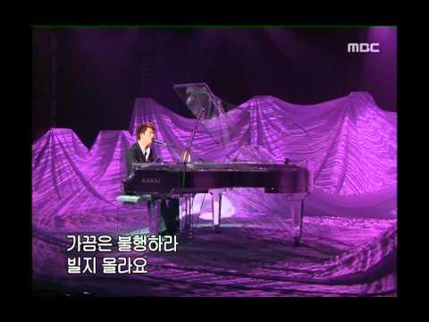 음악캠프 - Jo Sung-mo - Piano, 조성모 - 피아노, Music Camp 20030322