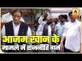Top Stories In 100 Seconds: SP To March Towards Rampur Over Azam Khan Case | ABP News
