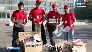 Омские студенты стали обладателями сразу двух грантов