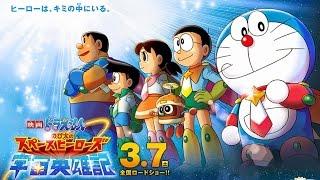 Phim Hoạt Hình Doraemon Lồng Tiếng:  Nobita Và Những Hiệp Sĩ Không Gian