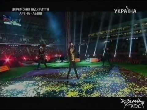 Руслана -