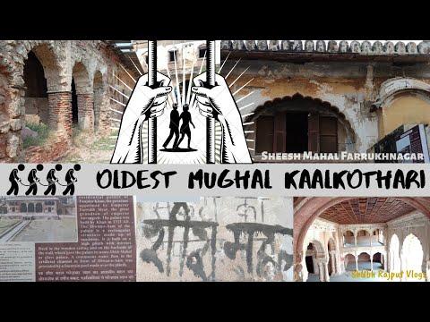 Oldest Mughal Kaalkothari | Sheesh Mahal Farrukhnagar - Exploring Haryana