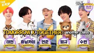 Ep.1 (ENG sub) TOMORROW X TOGETHER, 텐션업업~ 챌린지에 성공하고 기부 플렉스 [ Idol Challenge : another class ]