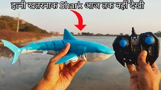 Remote Control Shark Fish Unboxing & Testing - Chatpat toy tv