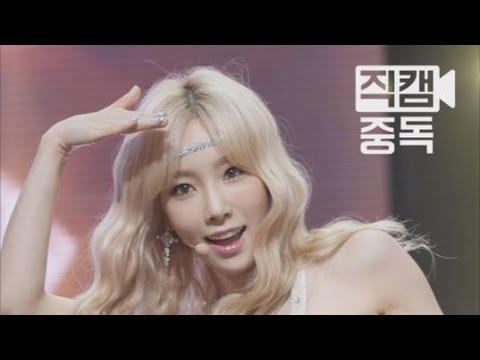 [Fancam] Taeyeon of SNSD(소녀시대 태연) Lion Heart @M COUNTDOWN_150903 EP.67