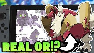 HUGE RUMOUR for Pokemon Sword and Pokemon Shield! Legendary Wolf Art & Three Eeveelutions!