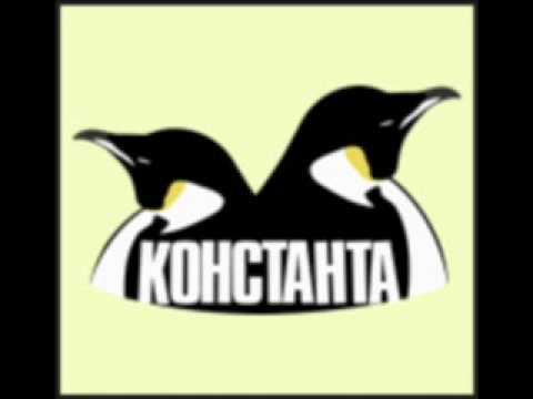 Константа feat 1000 Слов - Города