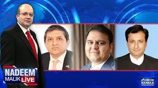 Nawaz Sharif Ki Aheli Na-Aheli Ka Faisla   Nadeem Malik Live   SAMAA TV   15 Feb 2018