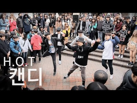 H.O.T - 캔디 미친 커버 (춤추는곰돌 홍대 버스킹 직캠)