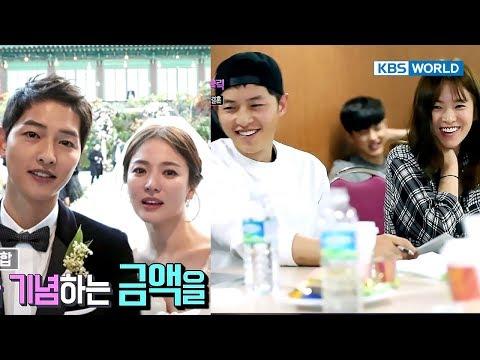 Entertainment Weekly | 연예가중계 - Song Joongki, Song Hyekyo, EXO's D.O [ENG/CHN/2017.11.06]