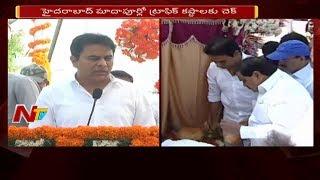 Minister KTR Inaugurates 'Under Pass' at Ayyappa Society J..