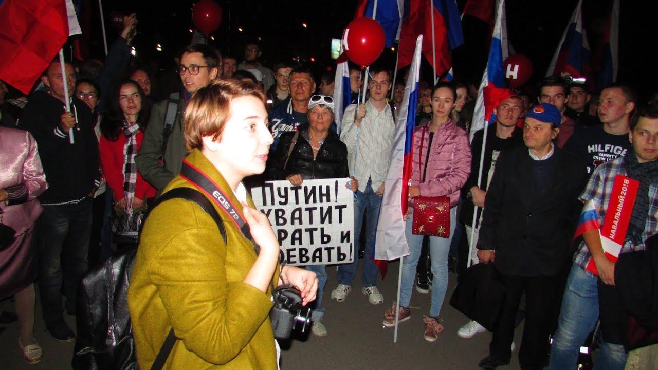 Волгоград: сторонники Навального за сменяемость власти