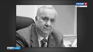 На 74-м году из жизни ушёл бывший генеральный директор производственного объединения «Полёт» Григорий Мураховский