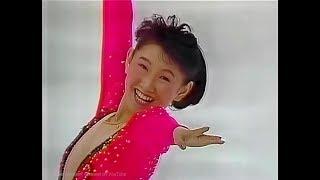 伊藤みどり Midori Ito 1990 Worlds (Halifax) Short Program