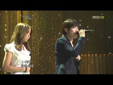 110925 CS Numbers-Cry Out With Heart @MBC Beautiful Concert