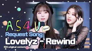 A Song For You 5 │ ♬Request Song 'REWIND'Œ #러블리즈 #Lovelyz